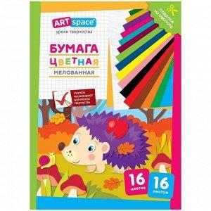 """Цветная бумага A4, ArtSpace, 16 листов, 16 цветов, мелованная, """"Ежик"""""""