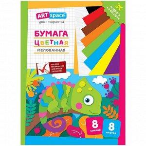 """Цветная бумага A4, ArtSpace, 8 листов, 8 цветов, мелованная, """"Хамелеон"""""""