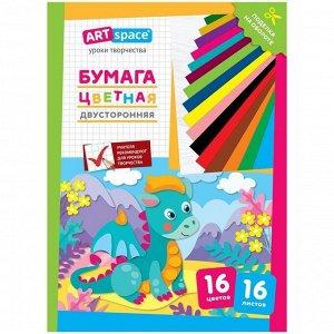 """Цветная бумага двусторонняя A4, ArtSpace, 16 листов, 16 цветов, газетная, """"Дракон"""""""