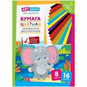 """Цветная бумага двусторонняя A4, ArtSpace, 16 листов, 8 цветов, мелованная, """"Слон"""""""
