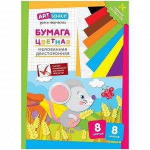 """Цветная бумага двусторонняя A4, ArtSpace, 8 листов, 8 цветов, мелованная, """"Мышка"""""""