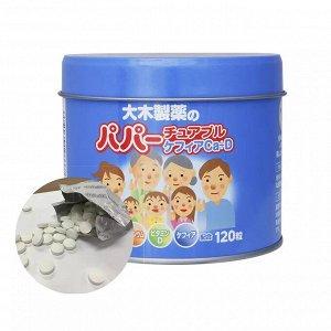 Детские витамины Ohkiseiyaku Papa Jelly Кальций, витамин D и лактобактерии  в железной банке