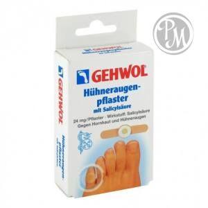 Gehwol huhneraugen pflaster mit salicylsaure N8 мозольный пластырь c салициловой кислотой