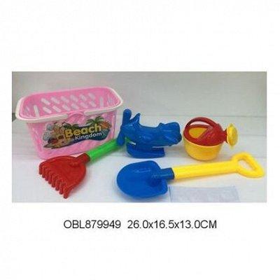 Магазин игрушек-26. Все лучшее детям.  — песочные наборы — Игровые наборы