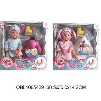 Магазин игрушек-26. Все лучшее детям.  — Пупсы — Куклы и аксессуары
