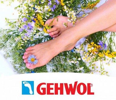 Парикмахерские штучки — Gehwol