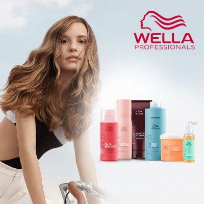 Парикмахерские штучки — Wella — Шампуни, бальзамы и т. д