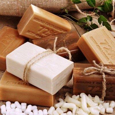 Экспресс-доставка✔Бытовая химия✔✔✔Всё в наличии✔✔✔ — Хозяйственное мыло — Мыло