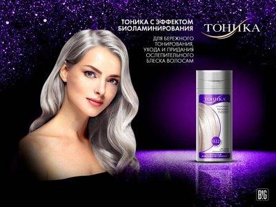 TRESemmе́ - Профессиональный уход для твоих волос — Оттеночные средства ТОНИКА — Тонирование и осветление