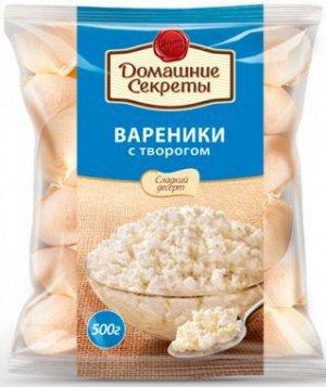 Вареники с творогом, 450 грамм. Сибирский Гурман.
