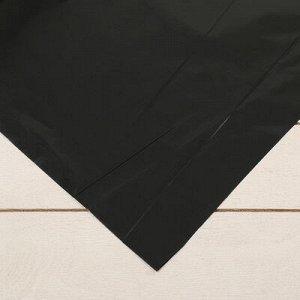 Плёнка полиэтиленовая, техническая, 120мкм, 3*100м, рукав (1,5м*2), чёрная, 2с, Эконом 50%