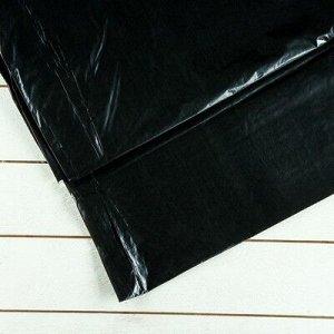 Плёнка полиэтиленовая, техническая, 60мкм, 3*10м, рукав (1,5м*2), чёрная, 2с, Эконом 50%