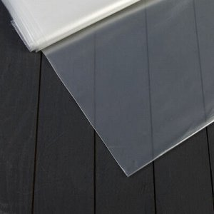 Плёнка полиэтиленовая, 200мкм, 3*10м, рукав (1,5м*2), прозрачная, 1 сорт, Эконом 50%