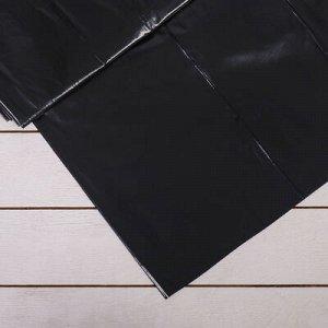 Плёнка полиэтиленовая, техническая, 150мкм, 3*10м, рукав (1,5м*2), чёрная, 2с, Эконом 50%