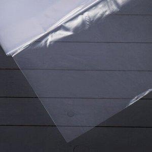 Плёнка полиэтиленовая, 150мкм, 3*10м, рукав (1,5м*2), прозрачная, 1 сорт, Эконом 50%,