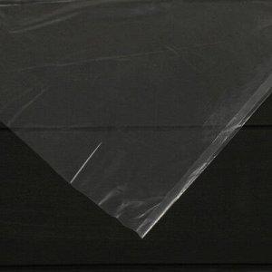 Плёнка полиэтиленовая, 60мкм, 3*5м, рукав (1,5м*2), прозрачная, 1 сорт, ГОСТ 10354-82,