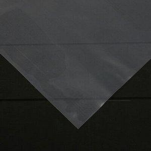 Плёнка полиэтиленовая, 200мкм, 3*10м, рукав (1,5м*2), прозрачная, 1 сорт, ГОСТ 10354-82,