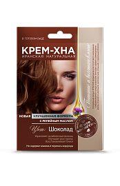 """Крем-Хна в готовом виде """"Шоколад"""" с репейным маслом, 50 мл"""
