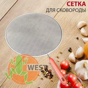 Сетка для сковороды 25 см
