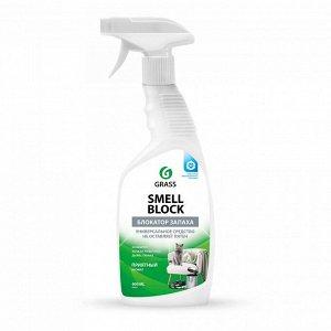 Средство против запаха SMELL BLOCK 600 мл