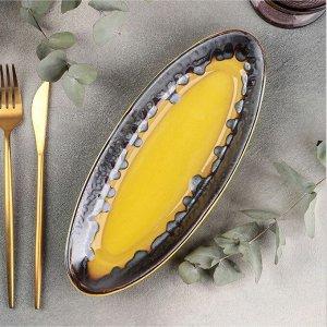 Блюдо для рыбы Cleopatra, 11,5?28 см