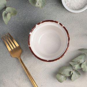 Жульенница «Antica perla», 130 мл, 9?5,5 см