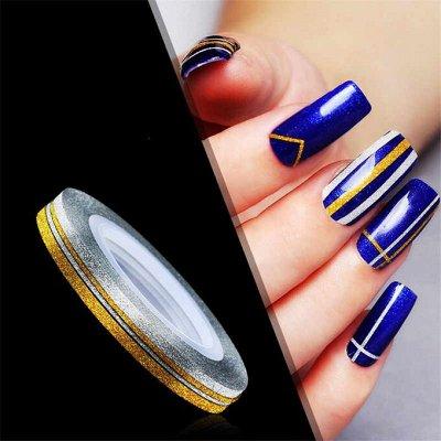 💅Маникюрный рай - гель-лаки, аксессуары, дизайн. Новинки! — Самоклеющаяся лента для дизайна ногтей — Дизайн ногтей