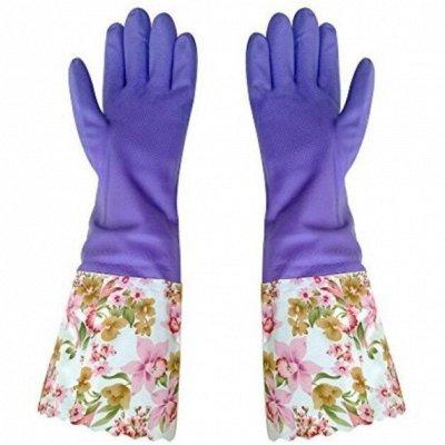 Товары для Дома и Гигиены — Перчатки — Перчатки