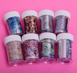 Набор фольги для дизайна ногтей Природа (8 штук)
