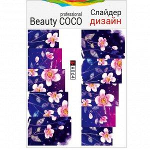 Beauty COCO, Слайдер-дизайн A-064