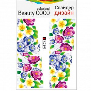Beauty COCO, Слайдер-дизайн A-089
