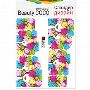 Beauty COCO, Слайдер-дизайн A-093