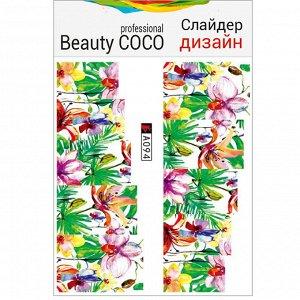 Beauty COCO, Слайдер-дизайн A-094