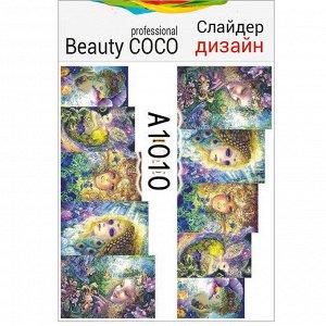 Beauty COCO, Слайдер-дизайн A-1010