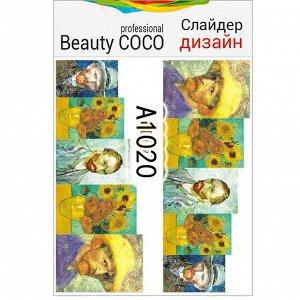 Beauty COCO, Слайдер-дизайн A-1020