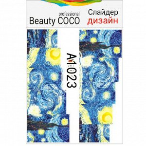 Beauty COCO, Слайдер-дизайн A-1023