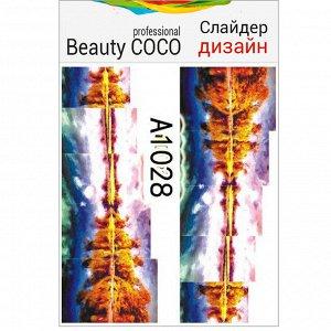 Beauty COCO, Слайдер-дизайн A-1028
