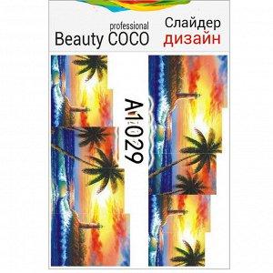 Beauty COCO, Слайдер-дизайн A-1029