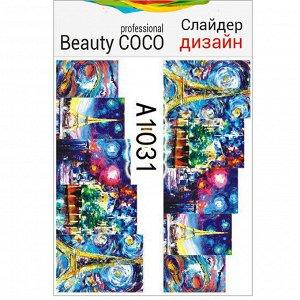 Beauty COCO, Слайдер-дизайн A-1031