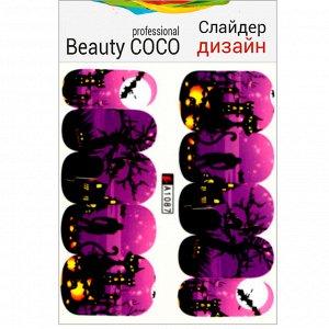 Beauty COCO, Слайдер-дизайн A-1087