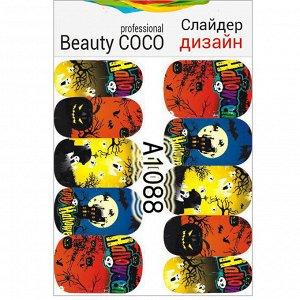 Beauty COCO, Слайдер-дизайн A-1088