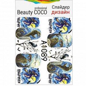 Beauty COCO, Слайдер-дизайн A-1089