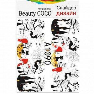Beauty COCO, Слайдер-дизайн A-1090