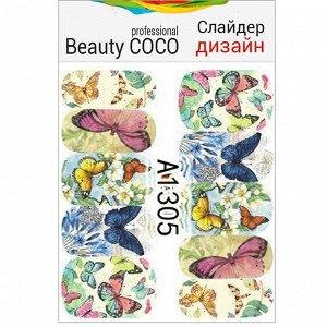 Beauty COCO, Слайдер-дизайн A-1305