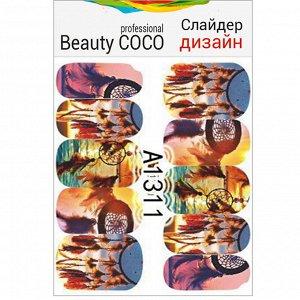 Beauty COCO, Слайдер-дизайн A-1311