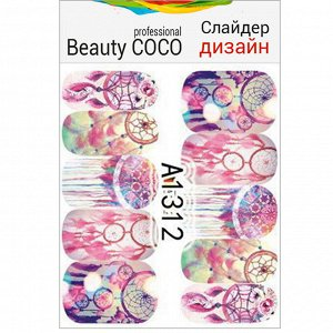 Beauty COCO, Слайдер-дизайн A-1312
