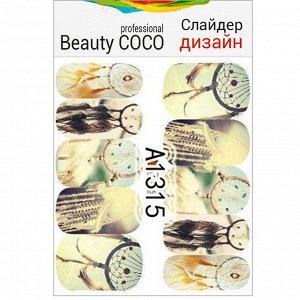 Beauty COCO, Слайдер-дизайн A-1315