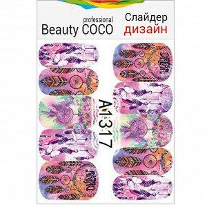 Beauty COCO, Слайдер-дизайн A-1317