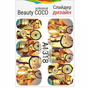 Beauty COCO, Слайдер-дизайн A-1318