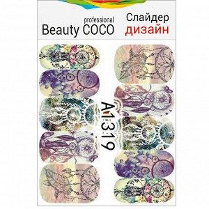 Beauty COCO, Слайдер-дизайн A-1319